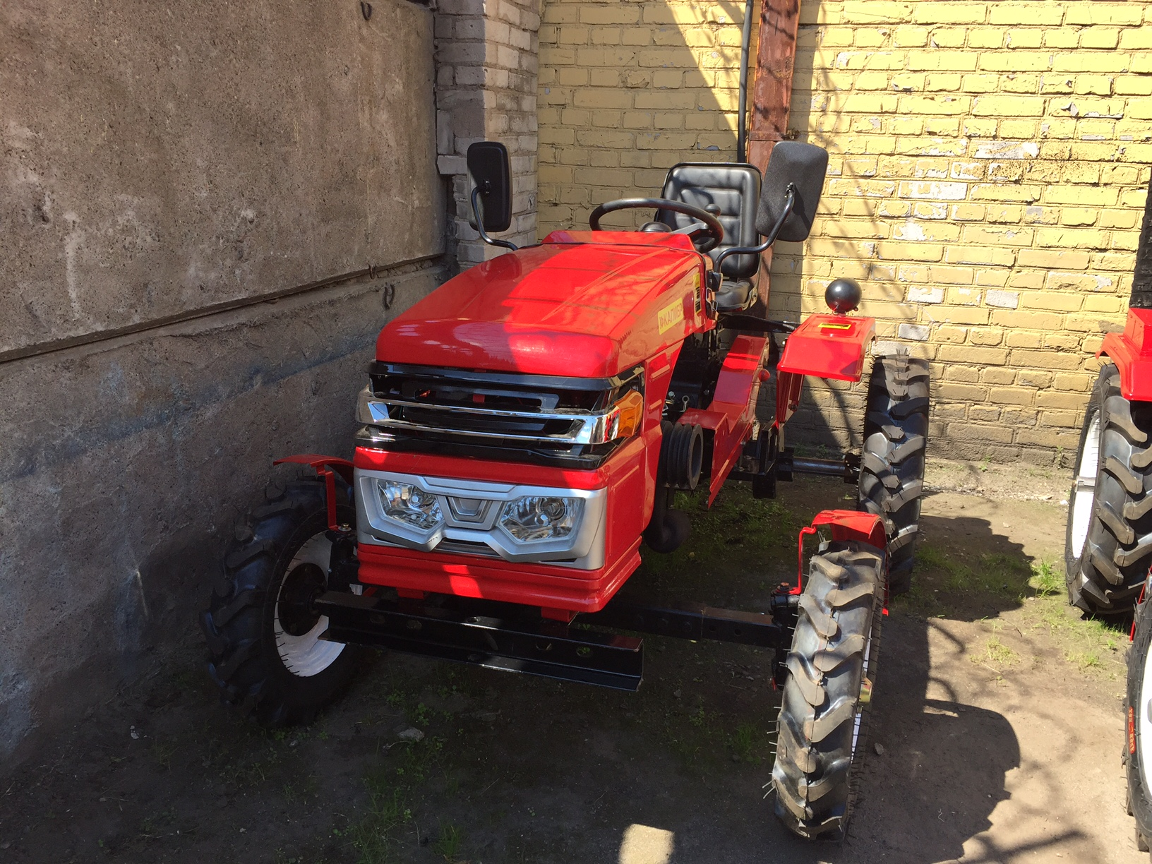Трактор калибр с блокировкой